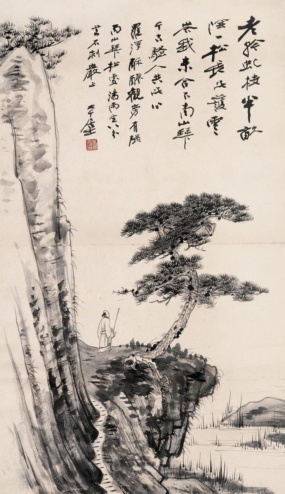Pepatah Tiongkok Kuno