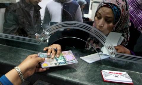 Bank-Pemerintah-Bebas-Bunga-e1436410446425
